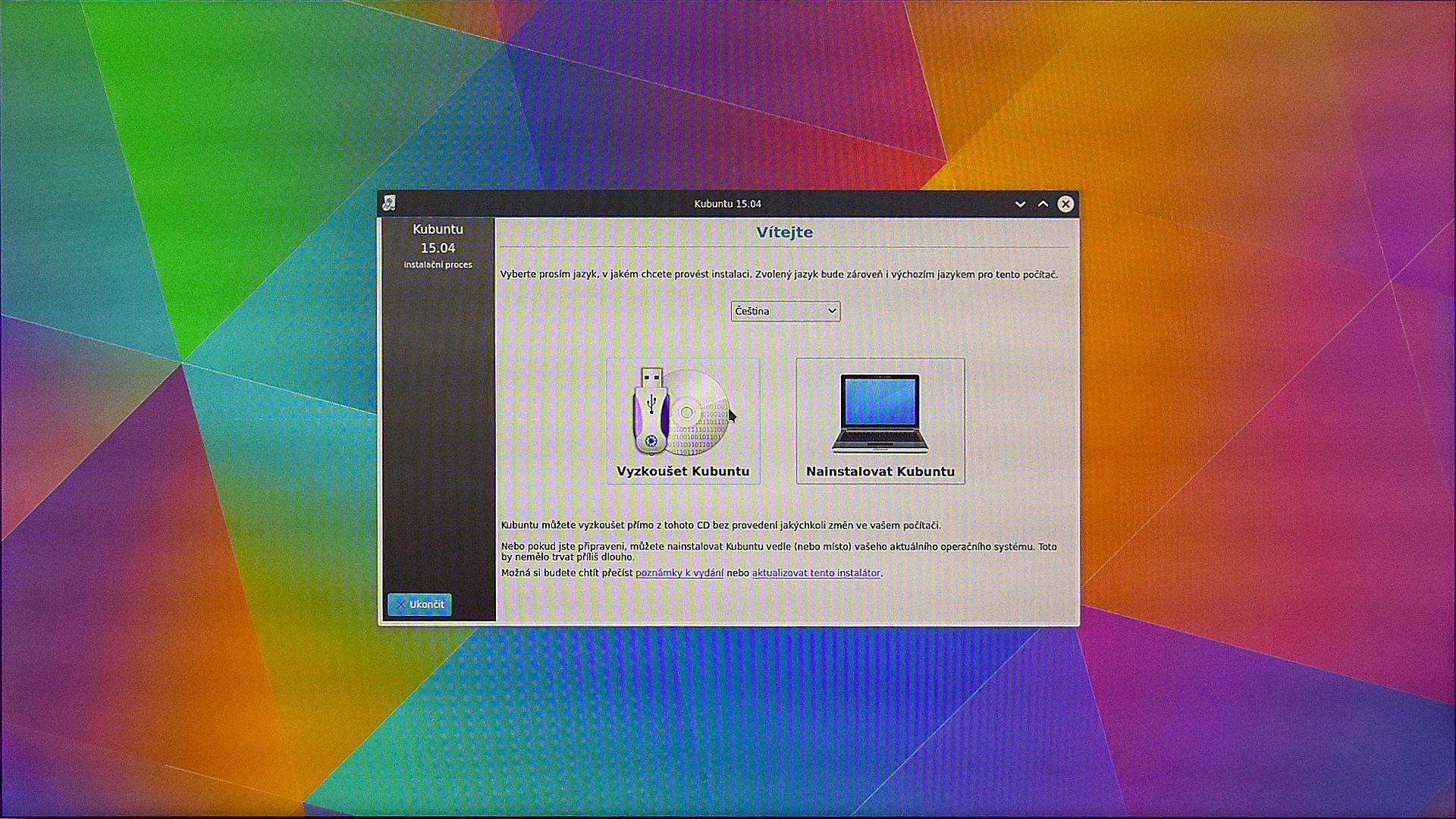 "Kubuntu 15 04: poprvé naostro s ""KDE 5"""