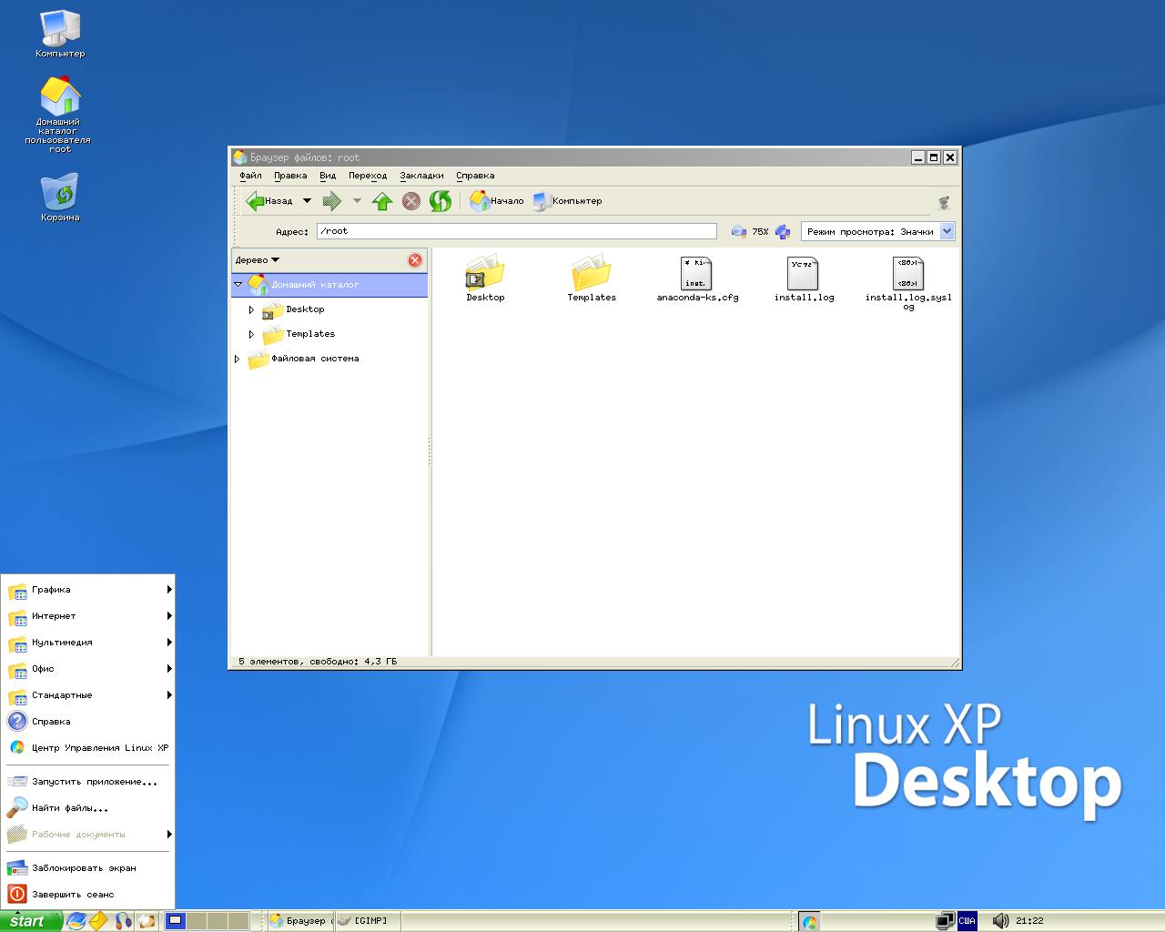Xp can t change desktop 5