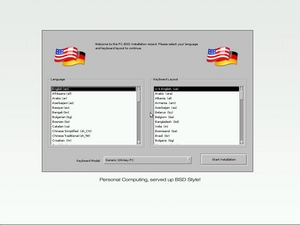 pcbsd select language