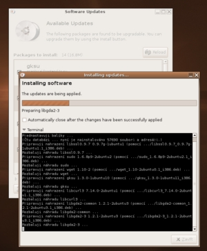 ubuntu 5.10 software_updates